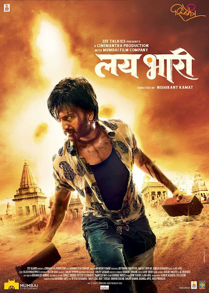 Lai Bhaari 2014 720p Marathi HDRip Full Movie Download extramovies.in Lai Bhaari 2014