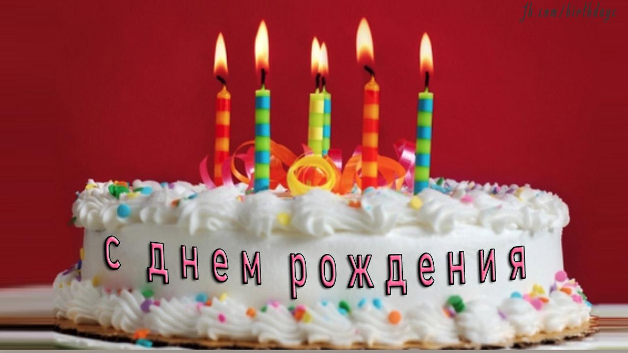 Азербайджанская поздравления с днем рождения