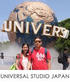 Universal-Studio-Japan