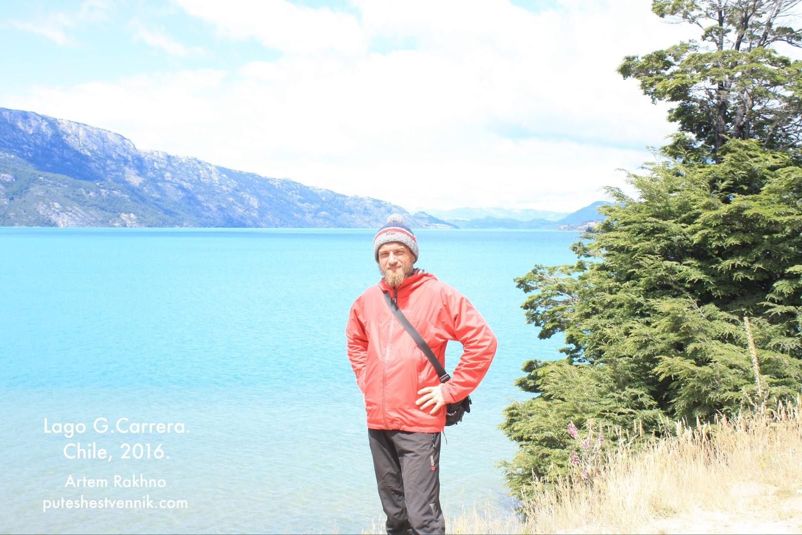 Путешественник у озера Каррера в Чили