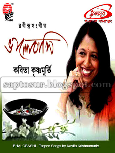 List of synonyms and antonyms of the word: rabindra sangeet.