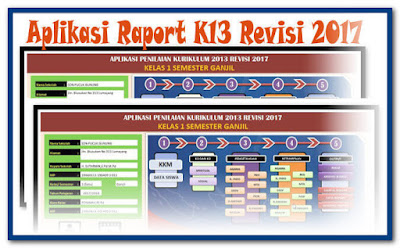 Aplikasi Raport K-13 Revisi 2018