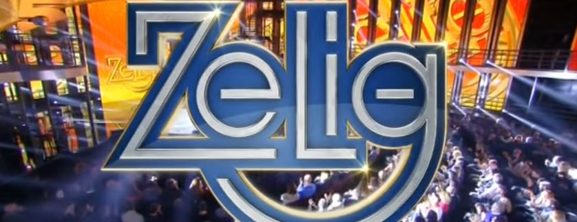 Canzone Zelig pubblicità con Cristian De Sica e Michelle Hunziker - Musica spot Dicembre 2016