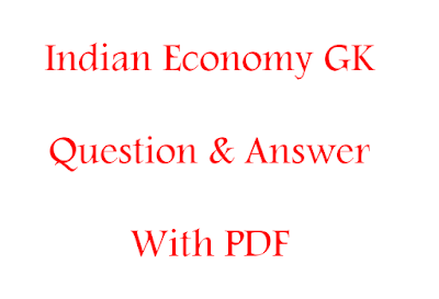 Indian Economy General Knowledge Question and Answer in Bengali