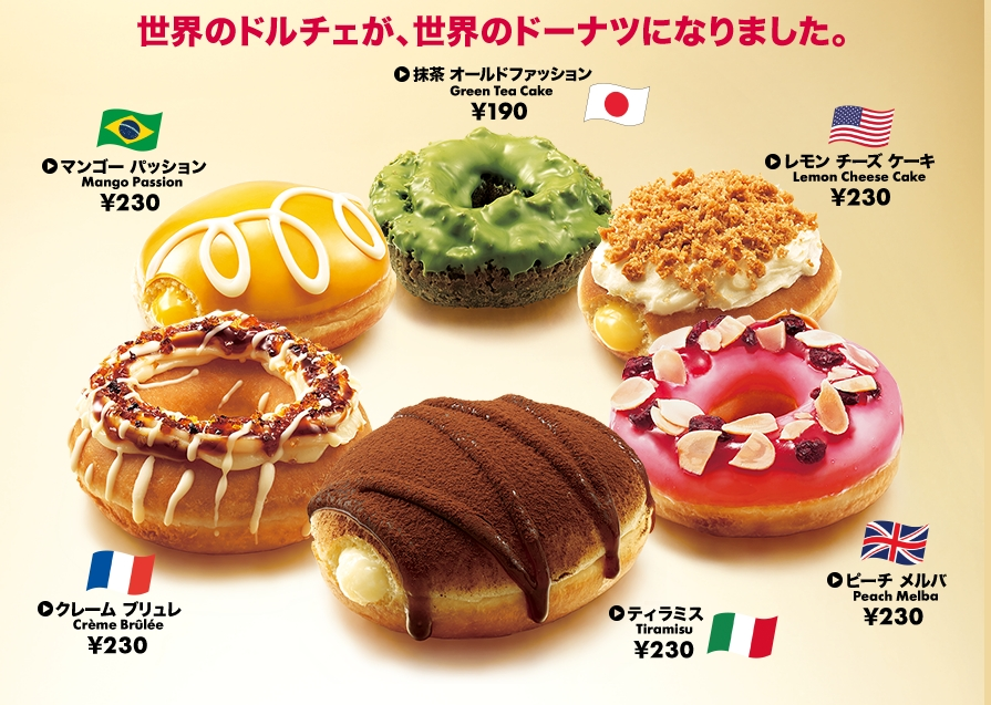 Donuts Time Cafe Menu