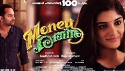 Money Rathnam 2014 Malayalam Movie Watch Online
