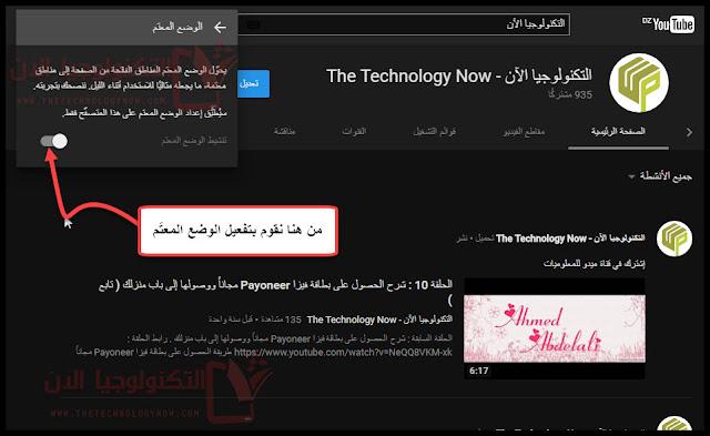 مدونة التكنولوجيا الآن