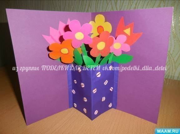 Paper Crafts Gifts ideas for kids preschool