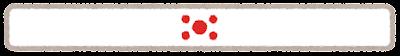 麻雀の点棒のイラスト(5000点)