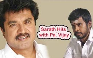Sarath Kumar With Pa Vijay Super Hit Audio Jukebox