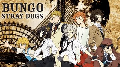 مشاهدة و تحميل جميع أجزاء أنمي كلاب بانجو الضالة Bungou Stray Dogs مترجمة أون لاين تصنيف الأنمي : اكشن – كوميديا – غموض – سينين – خارق