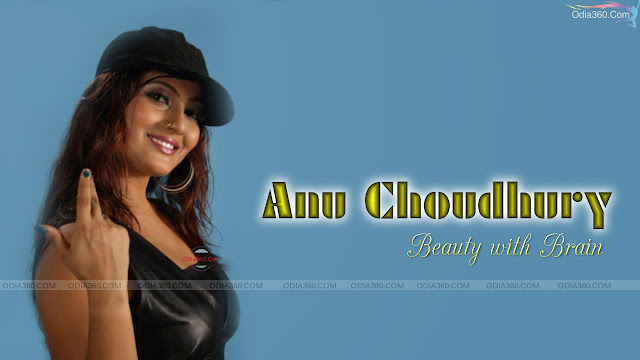 Anu Choudhary Odia hot actress HD Wallpaper Download