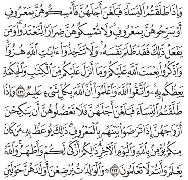 Tafsir Surat Al-Baqarah Ayat 231, 232, 233, 234, 235