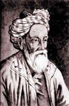 Омар Хайям Нишапур