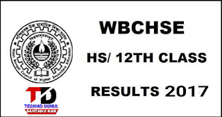 WESTBENGAL H.S RESULT 2017