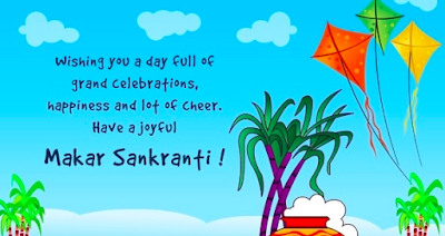 Makar Sankranti Messages, SMS & Wishes