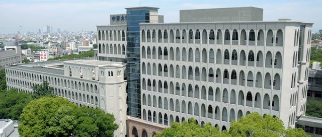 Giới thiệu thông tin trường đại học tư thục Chukyo tại Nhật Bản