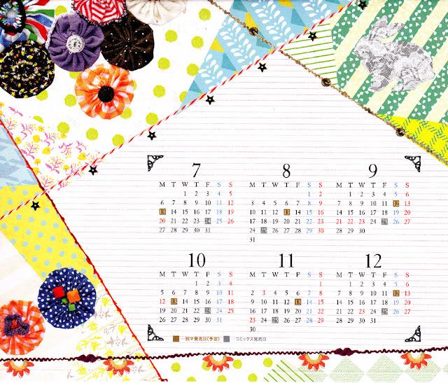 Calendar Betsuma 2015