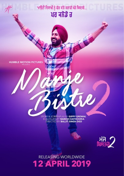 Manje Bistre 2 2019 Full Movie Download