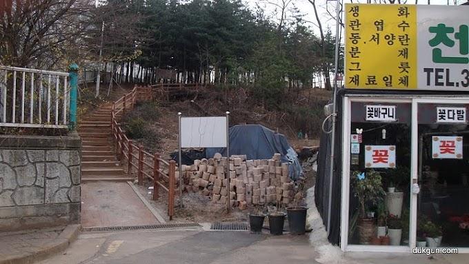 강서구 염창동 염창산(증미산, 증산) 염창공원 2010년 4월