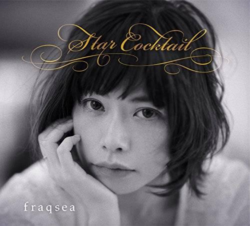 [Album] fraqsea – Star Cocktail (2016.01.17/MP3/RAR)