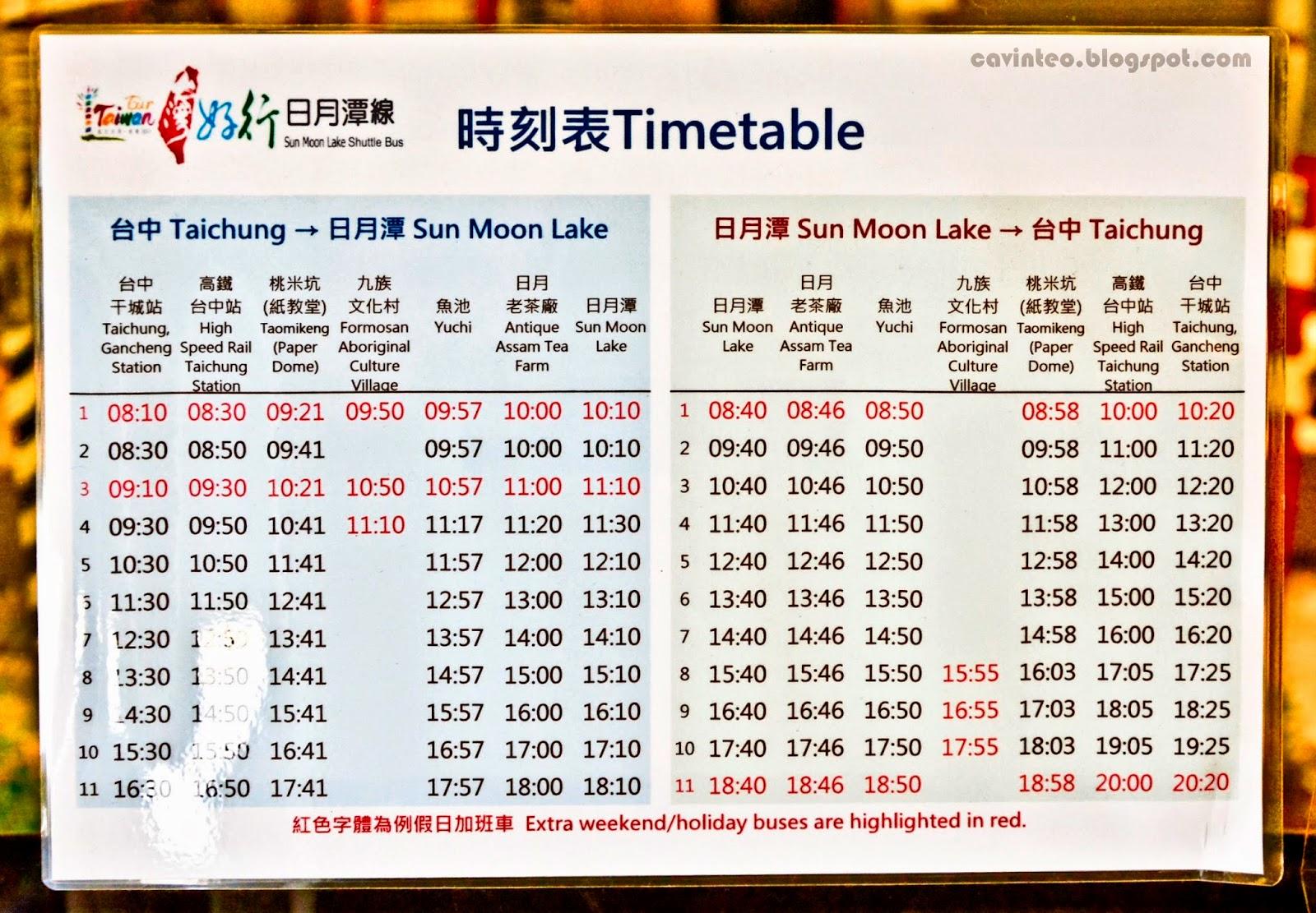 Entree Kibbles Day Three Itinerary Sun Moon Lake 日月潭
