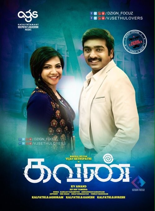 Vijay Sethupathi, Vijay Sethupathi, Madonna Sebastian Tamil movie Kavan 2016 wiki, full star-cast, Release date, Actor, actress, Song name, photo, poster, trailer, wallpaper