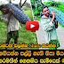 Denied a vehicle, man carries wife's on shoulders