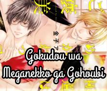 Gokudou wa Meganekko ga Gohoubi