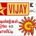 விஜய் TV சன் TV இரண்டும் ஒரே பெட்டியில் HD குவாலிட்டியில் வெறும் 99 பவுண்டுகள் மட்டுமே