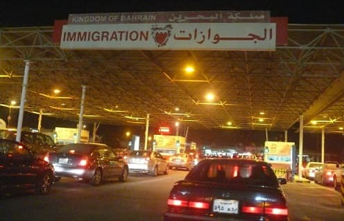 PAKISTANIS TEMPORARILY STOPPED FROM ENTERING BAHRAIN THROUGH CAUSEWAY