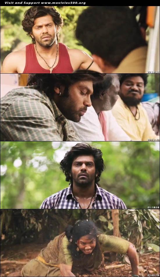 Kadamban 2017 Dual Audio Hindi Movie Download at movies500.site