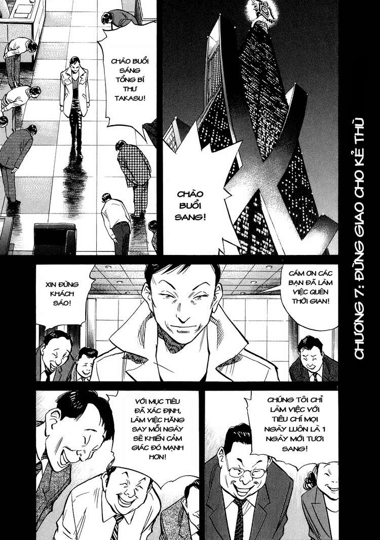 20th Century Boys chapter 243 trang 5