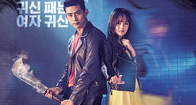 Download Drama Korea Let's Fight Ghost Batch Subtitle Indonesia