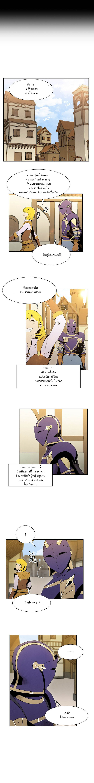 Skeleton Soldier - หน้า 2