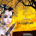 Wishing You and Your Family Happy Janmasthami