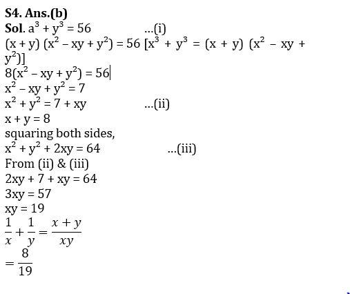 Algebra Questions for SSC CGL TIER-2 , SSC Stenographer & IB (ACIO) 2017_130.1