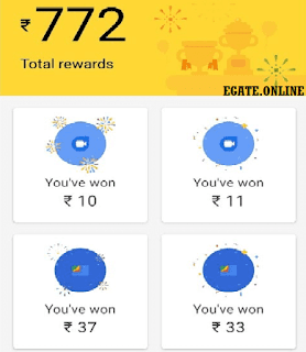 Google Duo App – Signup and Get Scratch Card + Refer & Earn Scratch Card (Unlimited Trick also)