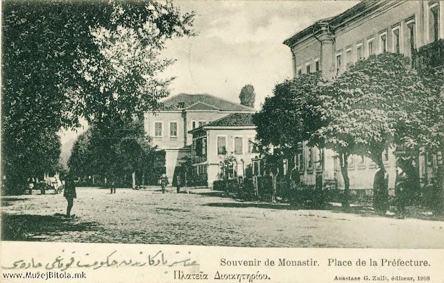 Општинската зграда – хукумат 1908 година сликана кон запад. Во заднината се гледа куќата на гувернерот која беше адаптирана во резиденција за султанот Решат V при неговата посета на Битола, во јуни 1911 година.