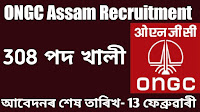 "ONGC Assam Recruitment 2019 : Oil and Natural Gas Corporation Limited (ONGC), Assam Asset, Nazira-785685 a ""Maharatna"" Public Sector Enterprise, and India's flagship energy major invites Online Applications from young and energetic Indian citizens possessing Assam state domicile for selection to Class-III & Class-IV posts (details on www.ongcindia.com) against Recruitment Advt. No: 2/2018(R&P) (For Non-Executives) (ONGC Assam)."