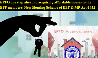 epfo-one-step-ahead-to-acquiring-houses-paramnews
