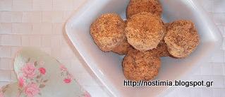 Σοκολατένια τρουφάκια μήλου