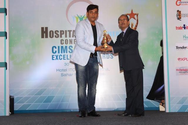 रवि किशन ,अनिल शर्मा पहुचे हेल्थ केअर एक्सीलेन्स अवार्ड समारोह में ! Ravi Kishan, Anil Sharma arrived in Health Care Excellence Awards!