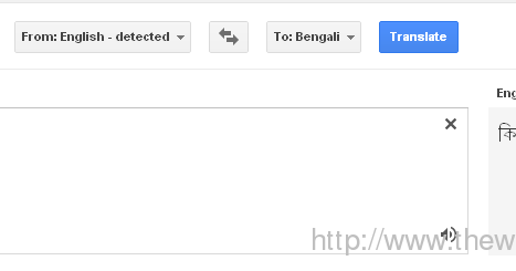 What's Up   : Google Translate of How you doing?