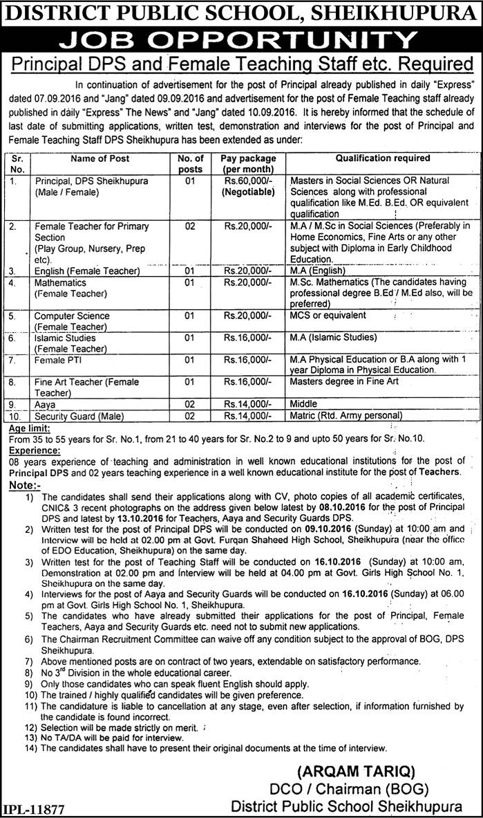 teachers jobs in DPS sheikhupura