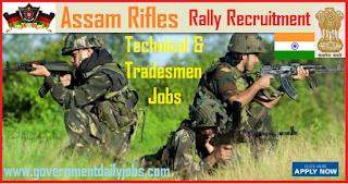 Assam Rifles Recruitment 2019 Apply Online for 749 Technical & Tradesmen Posts