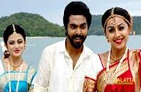 'Kadavul Irukaan Kumaru' is a very positive title