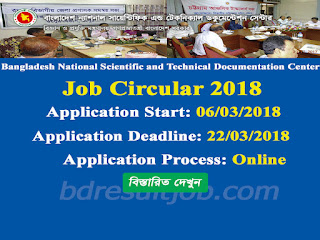 Bangladesh National Scientific and Technical Documentation Centre (BANSDOC) Job Circular 2018