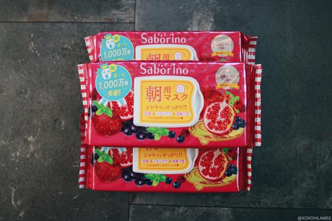 日本人ファッションブロガー、MizuhoK,Newin-一月に買ったもの,Saborino:朝用フェイスマスク、PLAZA