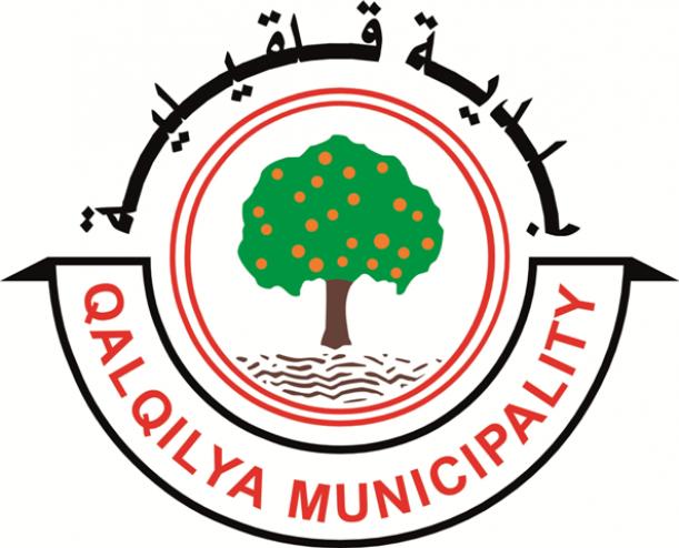 قرى وبلديات قلقيلية  واحصائيات السكان 2016